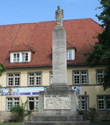 г. Айзенах. Памятник врачам, погибшим в годы обеих мировых войн.