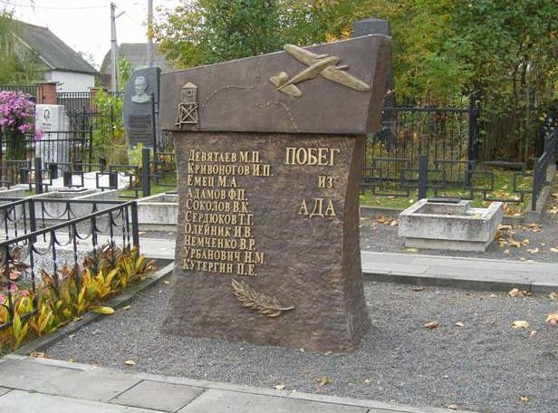г. Гомель. Памятный знак «Побег из ада», установленный на Новобелицком кладбище.
