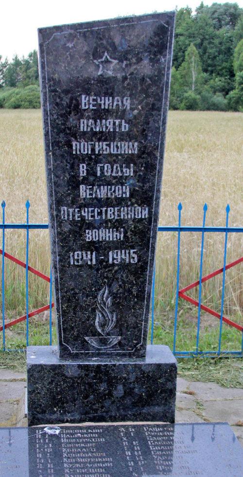 д. Духановка Речицкого р-на. Памятник, установленный на братской могиле, где похоронено 12 воинов и 44 мирных жителя.