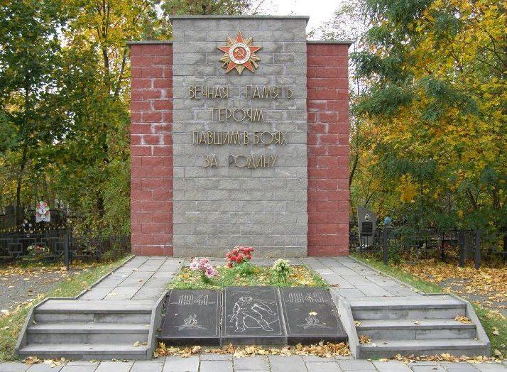 г. Гомель. Памятник на воинском участке Новобелицкого кладбища.
