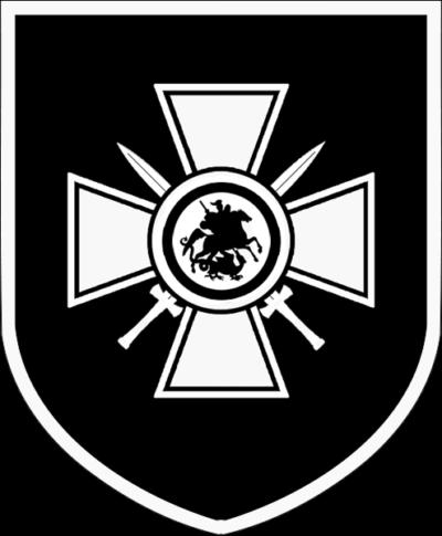 Знак 29-1 дивизии СС.