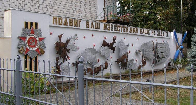 г. Гомель. Памятный знак погибшим воинам-авиаторам по улице Севастопольской, 153.