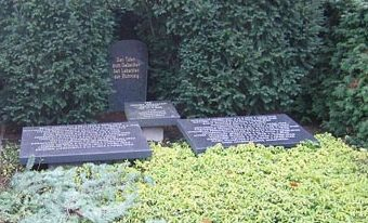 г. Коттбус-Галлинхен. Братские могилы советских и немецких солдат.