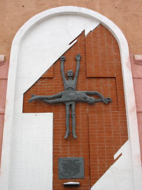 г. Гомель Памятный знак узникам концлагеря.