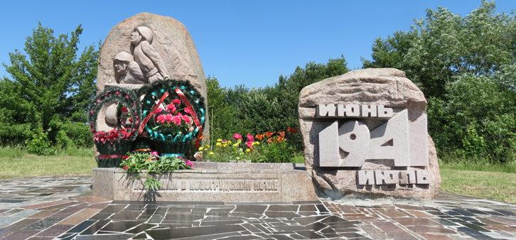 д. Куровичи Новогрудского р-на. Мемориальный знак в память о советских воинах, погибших здесь в июне – июле 1941 года.