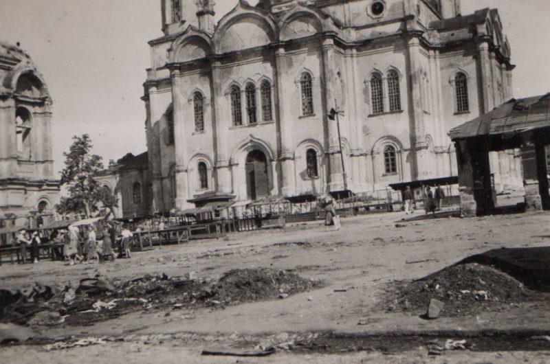 Центральный рынок. Август 1942 г.