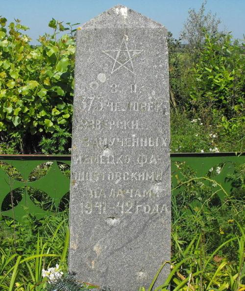 п. Любча Новогрудского р-на. Памятник, установленный на братской могиле, в которой похоронено 375 узников Любчанского гетто.