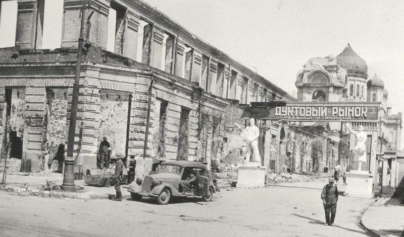 Вход на Старый базар. Август 1942 г.