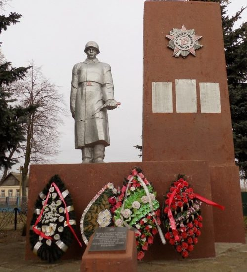 д. Старая Белица Гомельского р-на. Памятник 118 погибшим землякам.