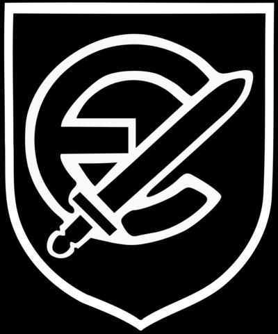 Знак 20-й дивизии СС.