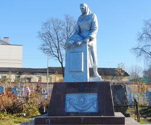 г. Гродно. Памятник на кладбище по улице Антонова, установлен на братской могиле, в которой захоронено 570 советских воинов, из них 552 неизвестных.
