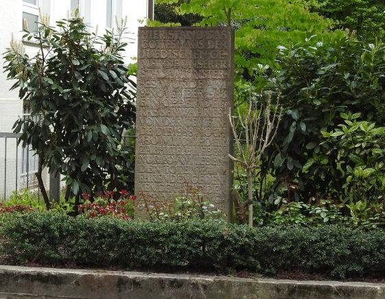 г. Мюнстер. Памятник жертвам Холокоста.