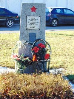 г. Гродно. Братская могила двух советских воинов по улице Победы 17/1.