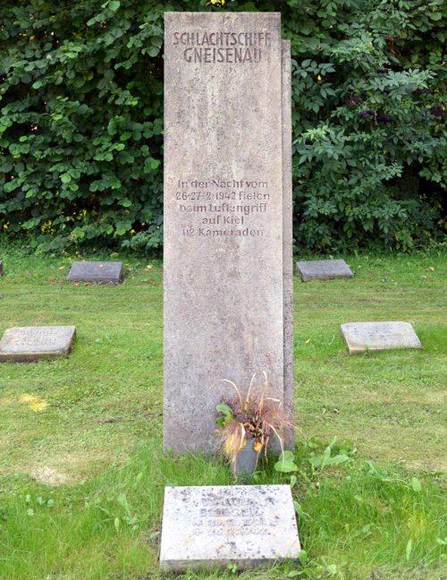 г. Киль. Памятник 112 жертвам бомбардировки в ночь с 26 на 27 июля 1942 года.