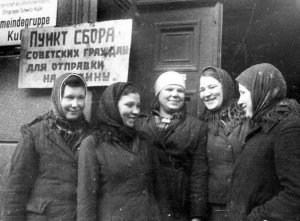 После освобождения. Пункт сбора остарбайтеров для репатриации. Июнь 1945 г.