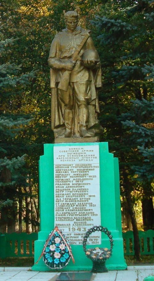 д. Дубовый Лог Добрушского района. Памятник установлен в 1966 году на братской могиле воинов, погибших в 1943 году при освобождении деревни.