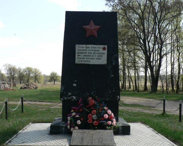 д. Узнож Речицкого района. Памятник погибшим жителям деревни.