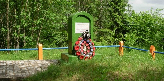Хутор Люговщина Ошмянского р-на. Памятник, установленный в 1958 году на месте братской могилы, в которой захоронено 1 200 мирных граждан, расстрелянных фашистами.