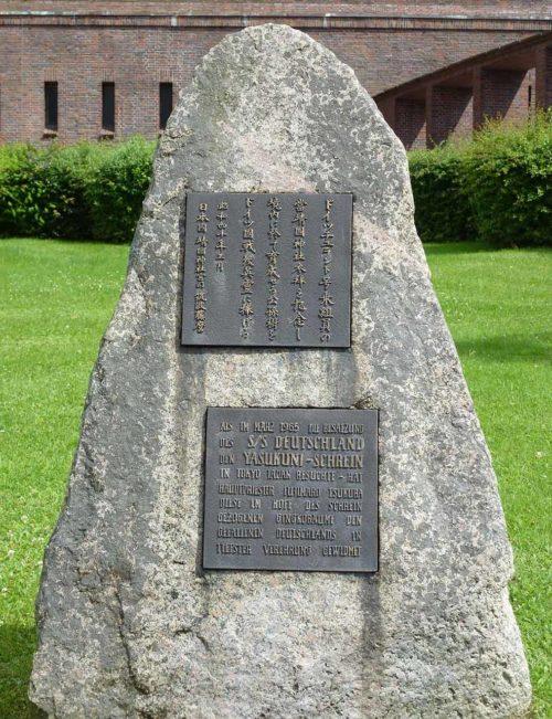 Коммуна Лабё. Памятный знак японским морякам, погибшим в годы Второй мировой войны.