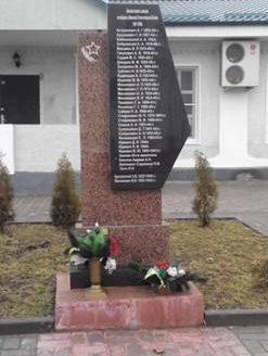 д. Михайловщина Ошмянского р-на. Памятник воинам-землякам, погибшим в годы войны.