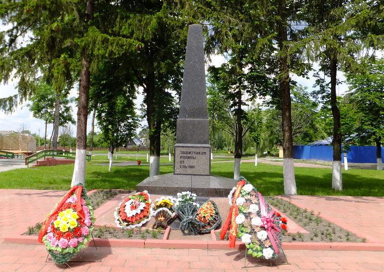 г. Ельск. Памятник защитникам Родины.