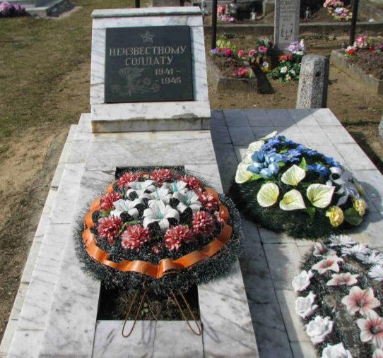 Агрогородок Квасовка Гродненского р-на. Братская могила, в которой захоронено 9 неизвестных воинов.