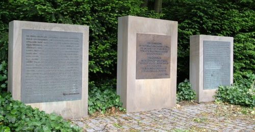 г. Унна. Мемориал жертвам Холокоста.