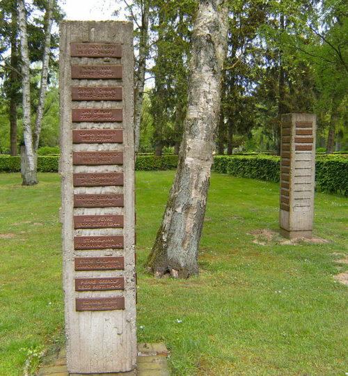 г. Любек. Военное кладбище, где похоронены немецкие солдаты, погибшие в обеих мировых войнах.