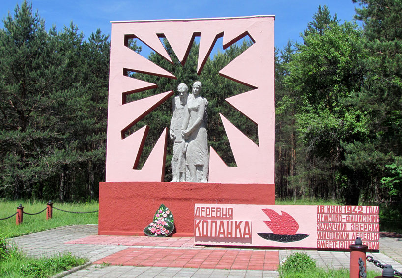 д. Копанка Ельского р-на. Памятник сожженным деревням.