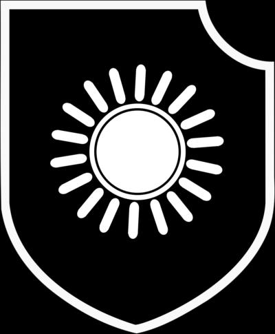 Знак 23-й горной дивизии.