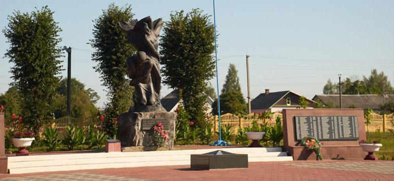 г. Житковичи. Мемориал погибшим во время Великой Отечественной войны.