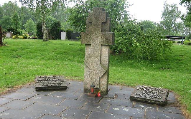 г. Хамм. Памятник землякам на воинском кладбище.
