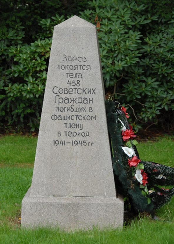 г. Хамм. Памятник, установленный на братской могиле, в которой похоронено 458 советских воинов.