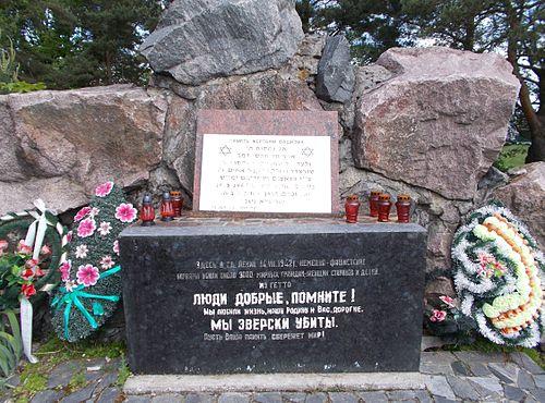 д. Ленин Житковичского р-на. Памятник на могиле погибших евреев.