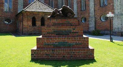 г. Рендсбург. Памятник жертвам Второй мировой войны.