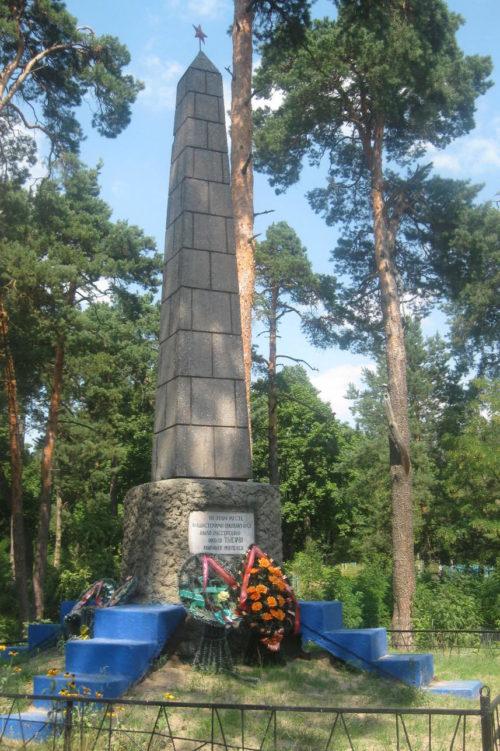 г. Рогачёв. Памятник в «Долине смерти», где в 1942 году было расстреляно около тысячи мирных жителей.