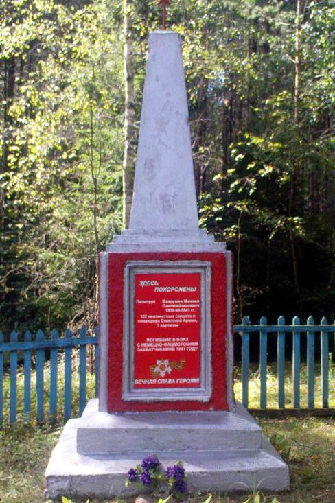 п. Порозово Свислочского р-на. Памятник, установленный на братской могиле, в которой похоронено 126 советских воинов.