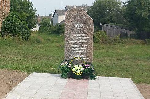 п. Порозово Свислочского р-на. Памятник евреям — узникам гетто в Порозово.