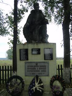 д. Дворище Жлобинского р-на. Братская могила советских воинов и партизан.