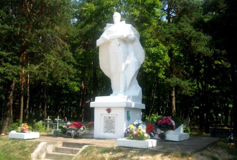 г. Рогачёв. Памятник, установленный на братской могиле советских воинов, погибших при освобождении города в 1944 году.