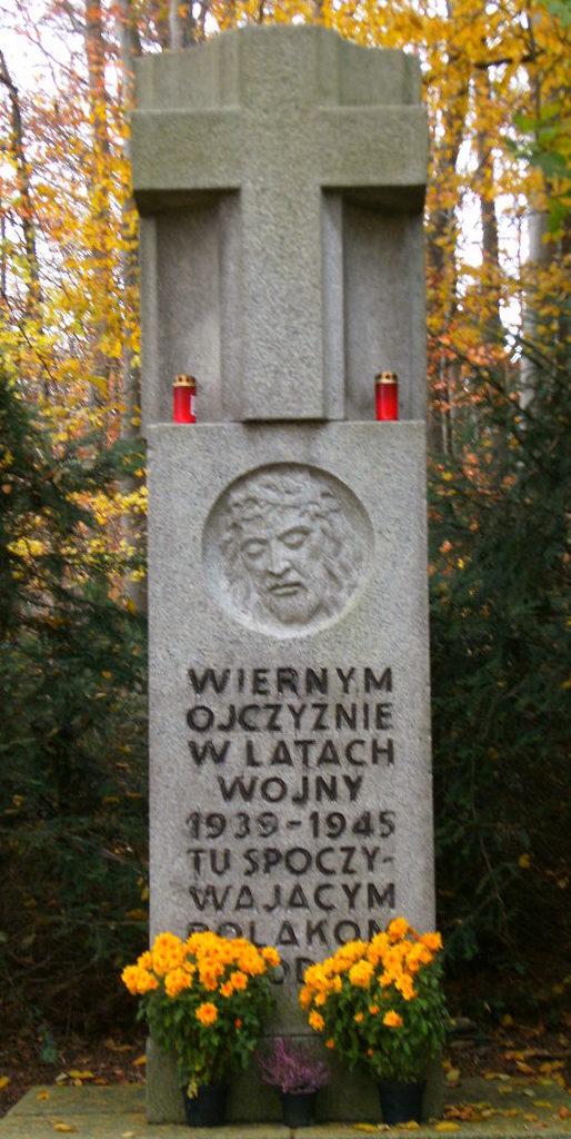 Памятник польским подневольным работникам.
