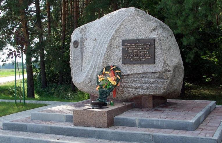 д. Соничи Гродненского р-на. Памятный знак пограничникам, установленный около Августовского канала.