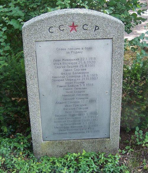 Один их мемориальных камней.