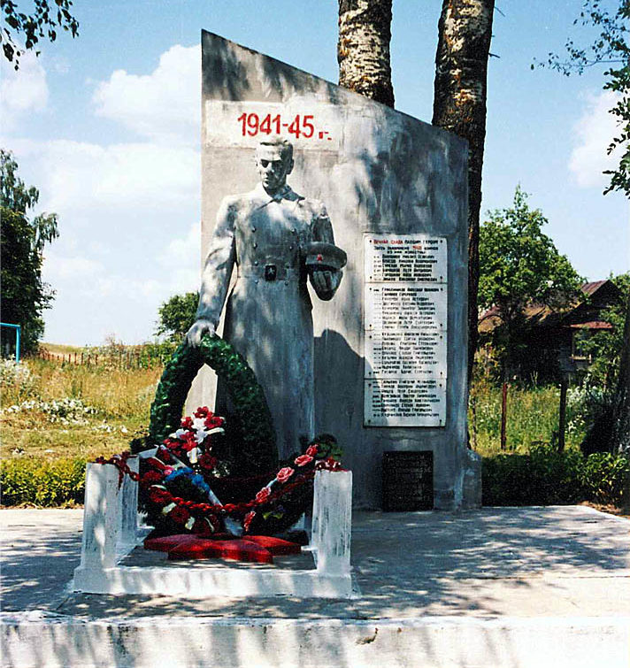 д. Костени Слонимского р-на. Братская могила советских воинов.