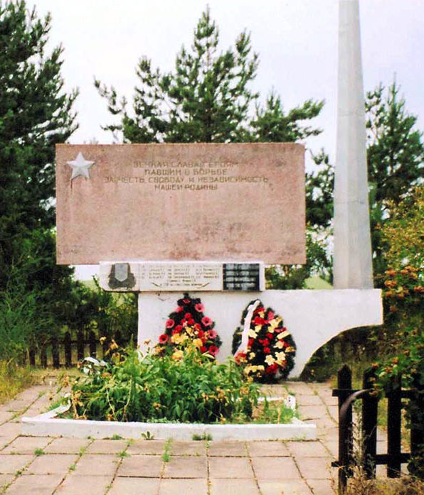 д. Кракотка Слонимского р-на. Братская могила советских воинов.