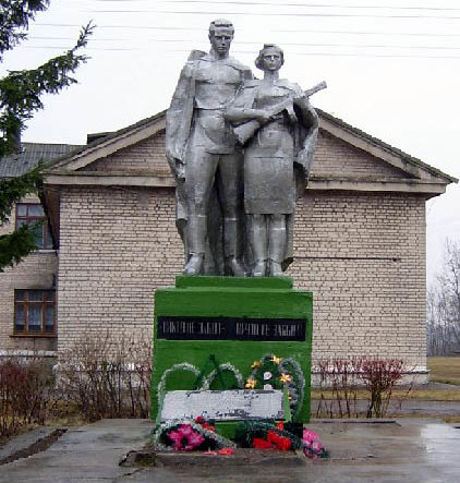 д. Мижевичи Слонимского р-на. Братская могила советских воинов.