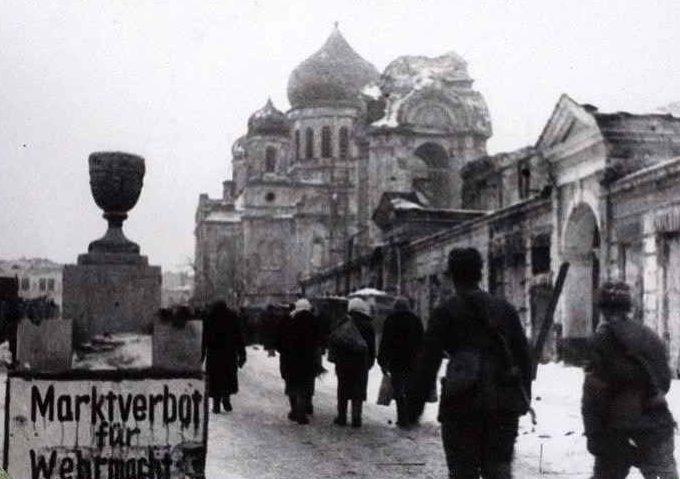 Базарная площадь. Ноябрь 1942 г.