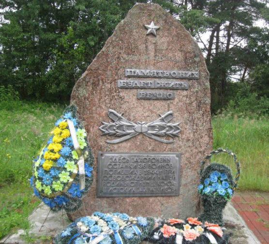 д. Шембелевцы Гродненского р-на. Памятник, установленный на братской могиле, в которой захоронено 36 советских воинов, из них 35 неизвестных.