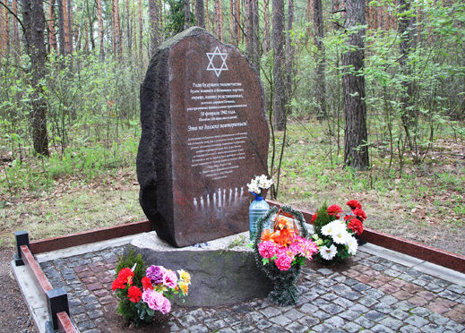 д. Печищи Светлогорского р-на. Памятник жертвам холокоста.