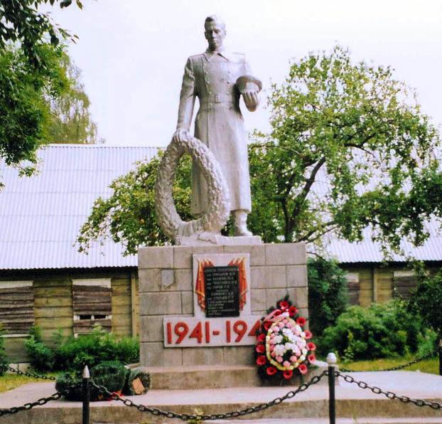д. Селявичи Слонимского р-на. Братская могила советских воинов.